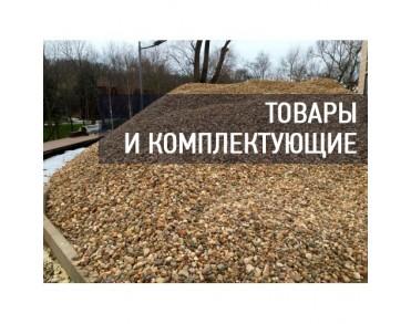 Гравийный щебень,фр. 40-70