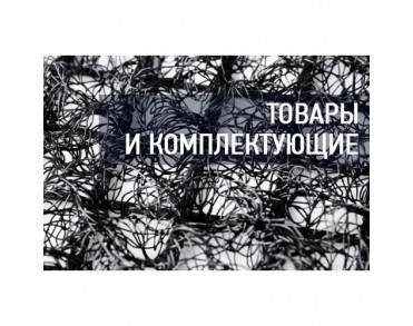 Геокомпозит СМТ-К 40