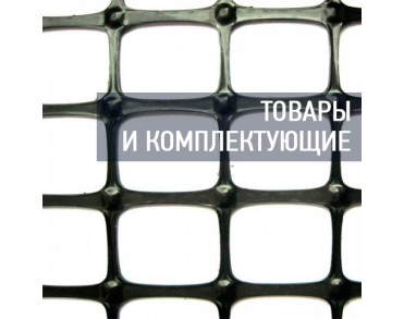 СТРЭН Д-40/65